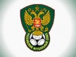 Трансферное окно в РФПЛ продлено до 8 апреля (рис.1)